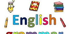تعلم قواعد اللغة الانجليزية للمبتدئين