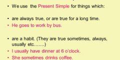 اسهل قواعد اللغة الانجليزية للمبتدئين