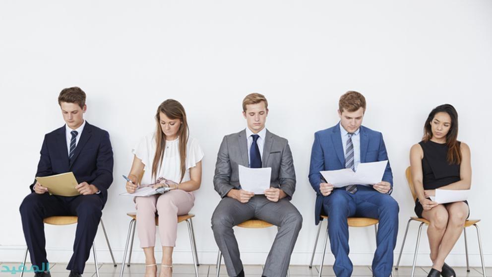 تأهيل الشباب لسوق العمل