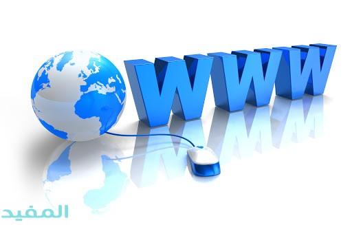بحث عن الانترنت
