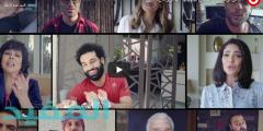 اعلان ڤودافون رمضان 2020 به محمد صلاح و ابنته مكة