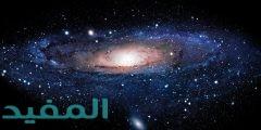 معلومات عن الفضاء – خلق واصل الكون والنظام الشمسي