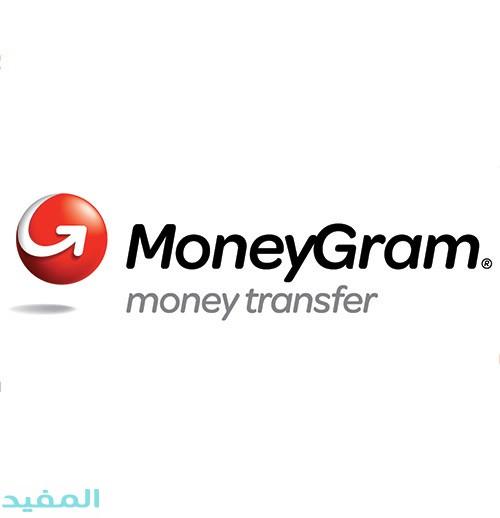 موني جرام مصر لتحويل الاموال
