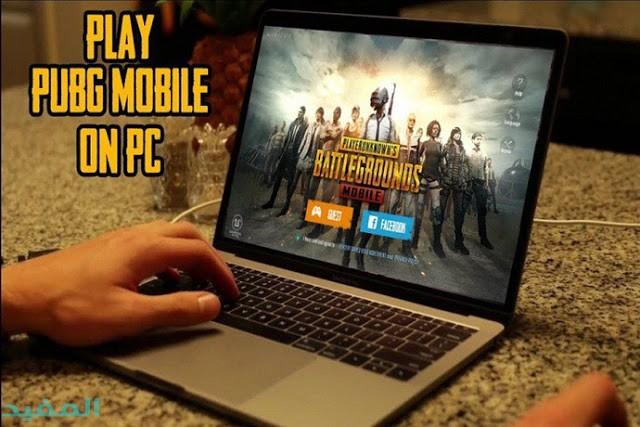 ضبط اعدادات pubg mobile على الكمبيوتر