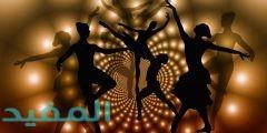 رؤية الفرح والرقص في المنام