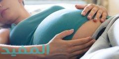 نصائح للحامل في الشهر التاسع لفتح الرحم بشكل طبيعي وامن