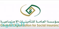 خدمات التامينات اون لاين الطبية بالسعودية