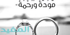 كيف اجعل زوجي خاتم في اصبعي بالسحر الحلال