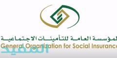 خدمات التامينات اون لاين بالمملكة العربية السعودية