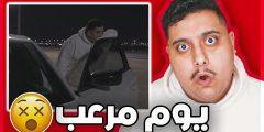 قصص عبدالله | طفت السيارة علينا في وسط الصحراء المهجورة 😱 !!! قصص رعب