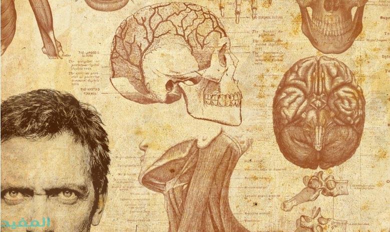 الفرق بين الفسيولوجي والبيولوجي