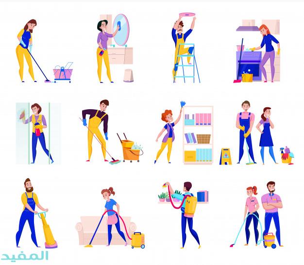 موضوع عن النظافه