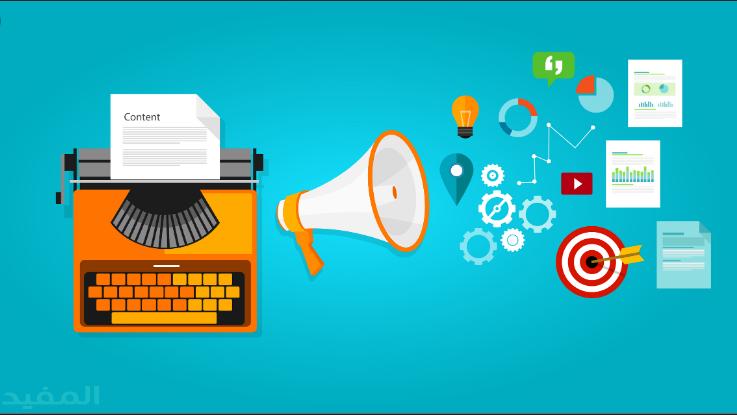 دورة التسويق الالكتروني من جوجل