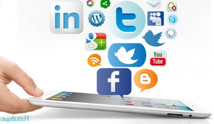 بحث عن التسويق الالكتروني pdf