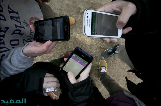 صور هاتف محمول