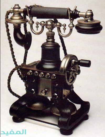 مخترع الهاتف النقال