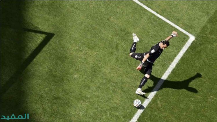 قانون كره القدم. مادة (1) ميدان اللعب
