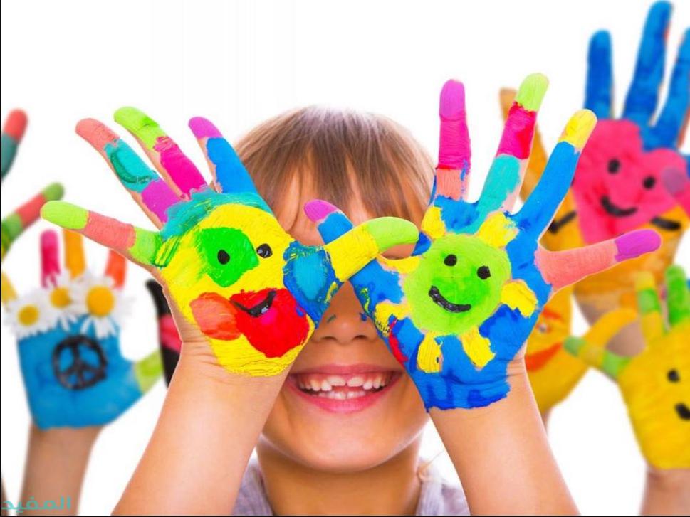 فعاليات يوم الطفل العالمي