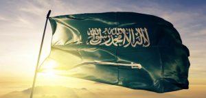 اجازة اليوم الوطني السعودي ١٤٤١